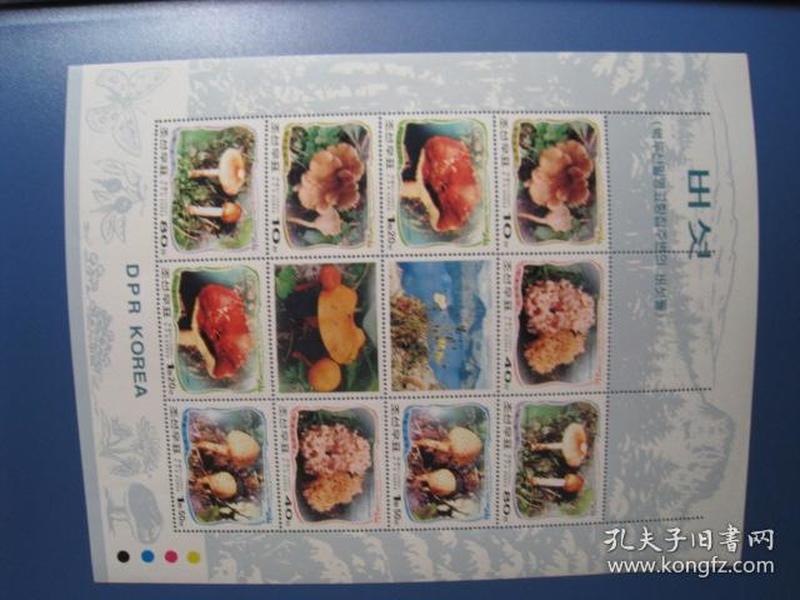 朝鲜邮票小版张.如图