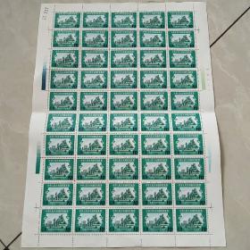 中华人民共和国印花税票1989(拾圆*1整版)