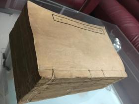《梵天庐丛录》存第十一至第十八册