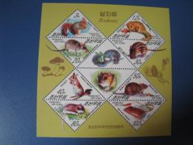 朝鲜1996年生肖鼠小型张.如图