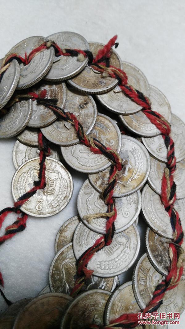 2分硬币一串