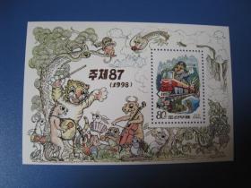 朝鲜98年生肖虎小型张