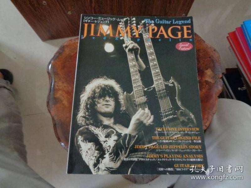 JIMMY PAGE  (日文原版)