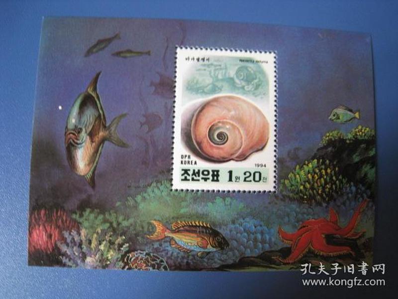 朝鲜1996年小型张.如图 2
