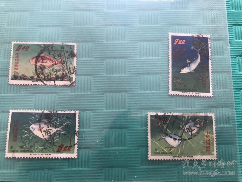 普123专34台湾鱼类1