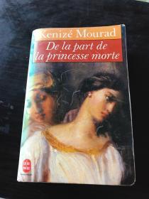 De La part de La princesse morte