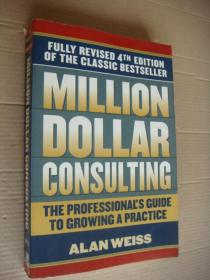 MILLION DOLLAR SONSULTING:The Professionals guide to growing a practice (fully revised 4th edition, 2009) 英文原版16开