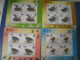 朝鲜1996年鸟小型张4全.如图