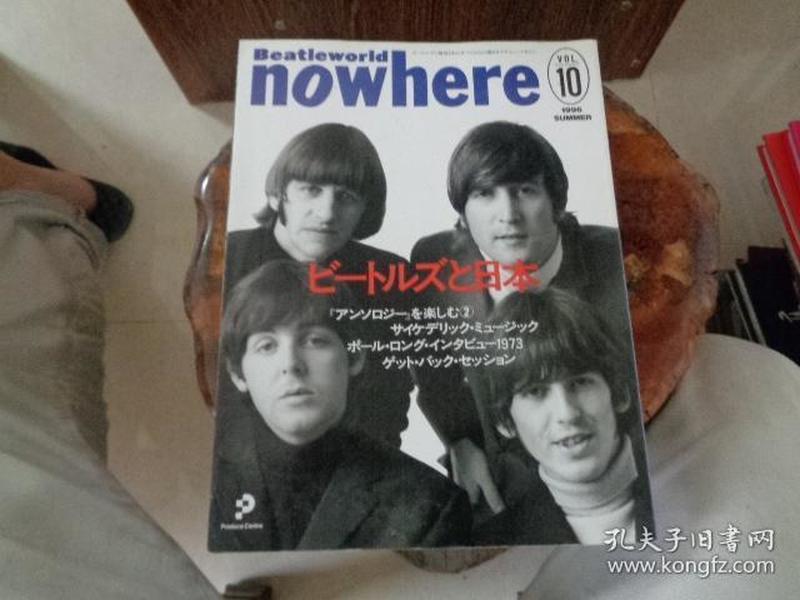 BEATLEWORLD   NOWHERE (日文原版)1996-10