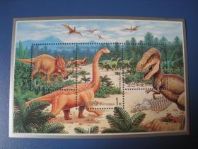朝鲜恐龙小型张