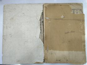 罗经透解两册 +罗经图一幅