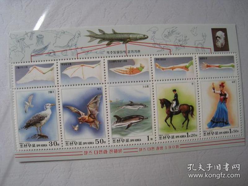 朝鲜动物小版张.如图