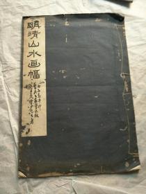 民国线装白纸珂罗版画册  明清山水画幅