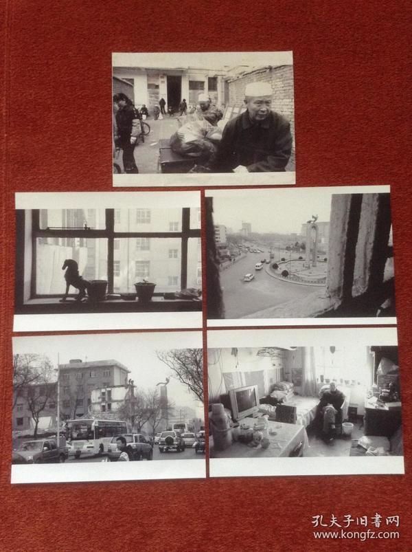 《新闻摄影照片》2008年,5张合售,附出版物