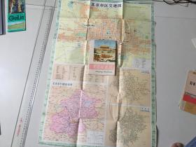 北京游览图(1971年一版1976年印刷)有外函套
