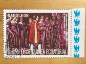 赤道几内亚邮票 1974年   拿破仑  16-12