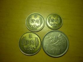 85年长城币一套4枚