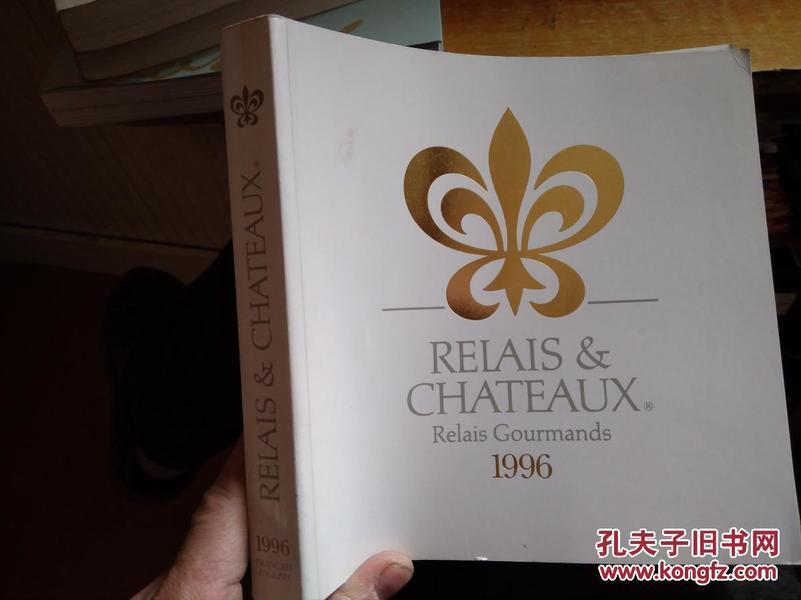 RELAIS & CHATEAUX 1996