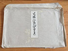 1933年日本精印《光琳派扇面画集》,四开活页扇面画三幅