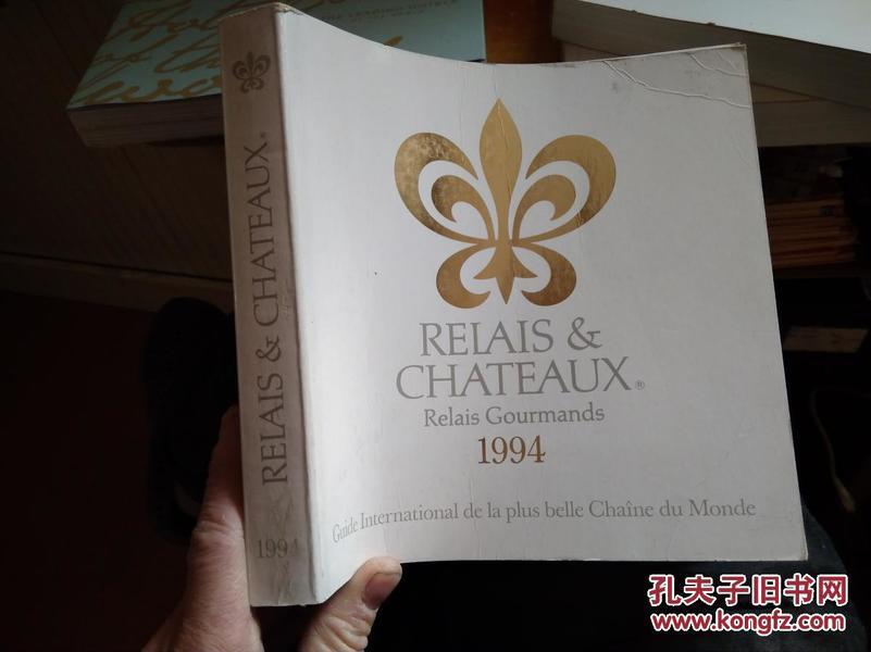 RELAIS & CHATEAUX 1994