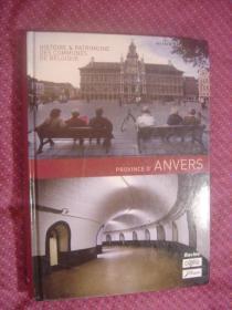 (法文原版)安特卫普省:历史和遗产的比利时城市 Province dAnvers. Histoire et patrimoine des communes de Belgique