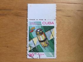 古巴邮票    1983航天器