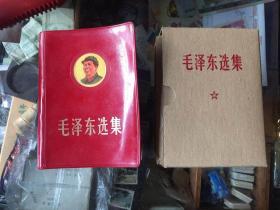 毛泽东选集  一卷本  封面带头像