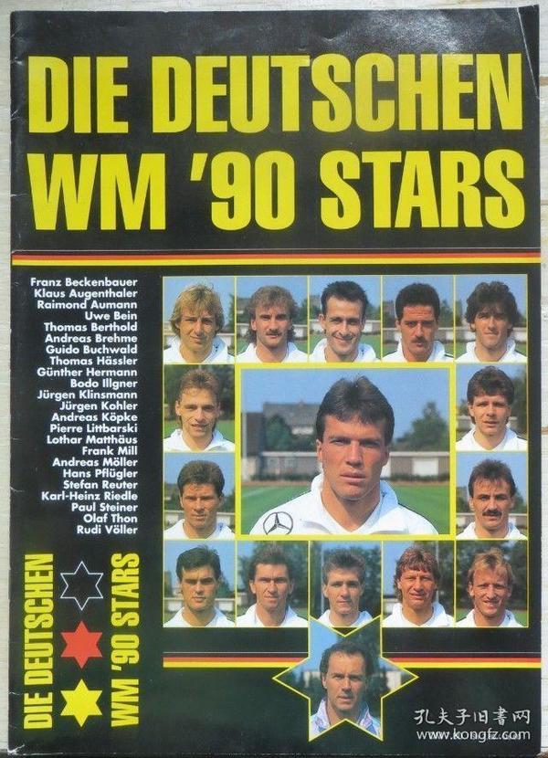 原版1990世界杯西德国家队特辑