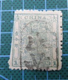大清邮政局--小龙--壹分银-销汉文戳牛庄