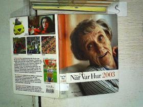 NAR VAR HUR2003