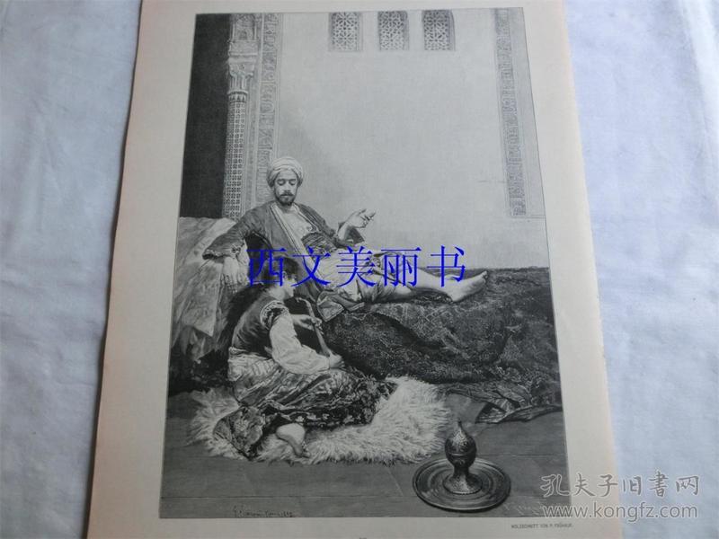 【现货 包邮】1890年木刻版画《后宫》(im harem)尺寸约41*29厘米 (货号 18023)