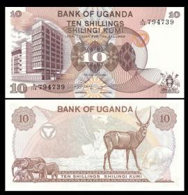乌干达10先令(1979年版)