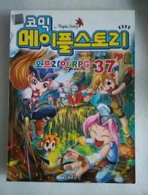 韩国原版;卡通书