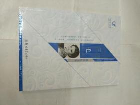 三毛精品散文集