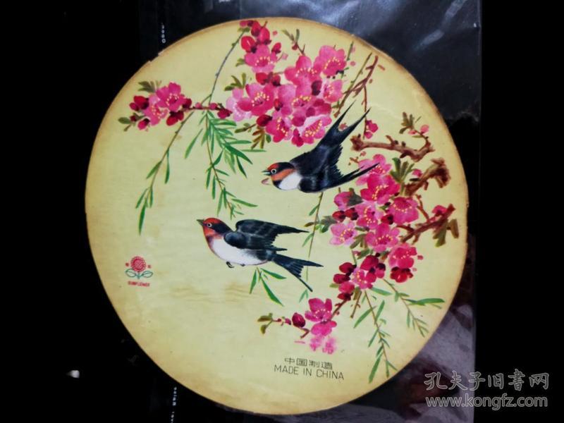 ●怀旧重庆老物件:镜子画片《小燕双飞》中国制造【五十年代尺寸直
