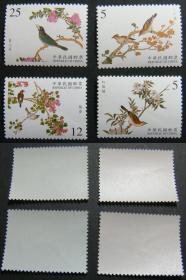 专特428 故宫鸟谱古画邮票 第一组   原胶全品 实拍图片【集邮收藏品】