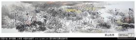 海省美协会员,国家一级美术师、宋庆龄书画院副院长江宗海四尺对开国画 家山秋思