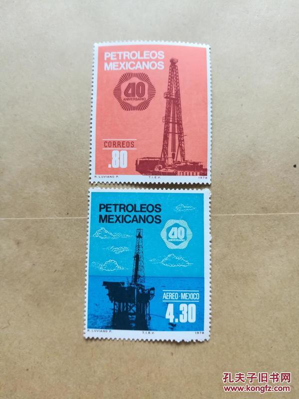 外国邮票 墨西哥1978年邮票  钻井平台2枚 (B21)