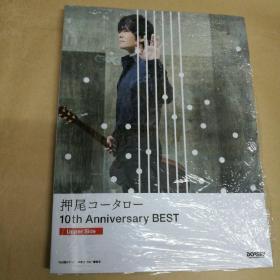 押尾コータロー10th Anniversary BEST TAB谱付スコアUpper Side(塑封)