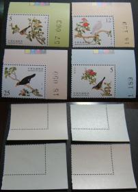 专特417 故宫鸟谱古画邮票3第三组 直角边带字 原胶全品 实拍图片【集邮收藏品】