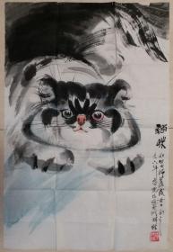 """江苏省书画院副院长,南京中山书画院会员,画家李祥林""""猫咪""""彩墨画"""
