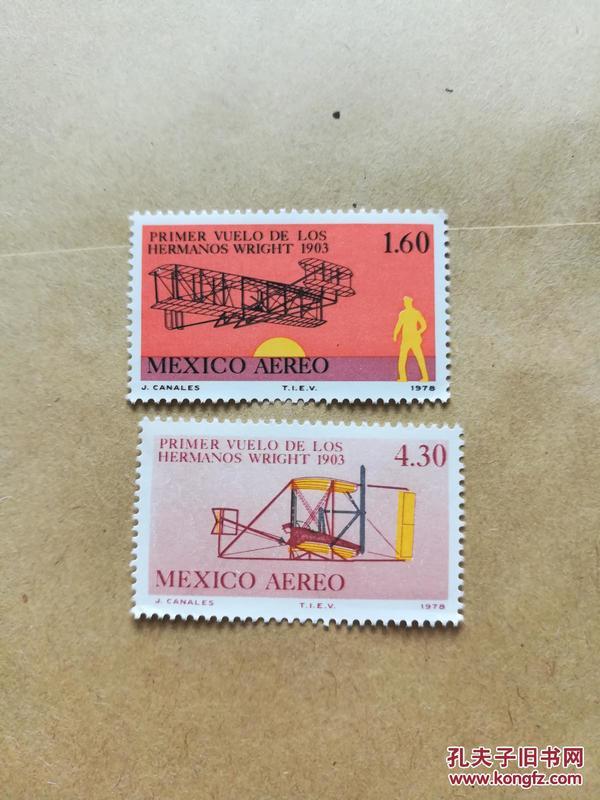 外国邮票 墨西哥1978年邮票 早期飞机2枚 (B22)