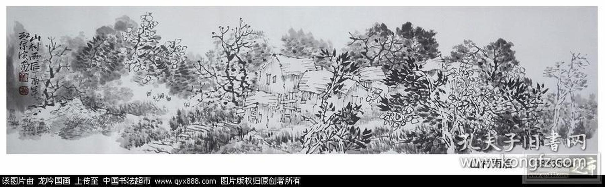 海南美协会员,国家一级美术师、宋庆龄书画院副院长江宗海四尺对开国画 山村雨后