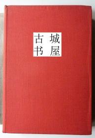 稀缺 《异国情调的艺术, 非洲,美国,澳大利亚,中国,日本,印度》大量黑白图片,约1971年出版