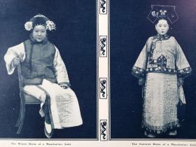 1911年 清代 妇女满州旗袍  北京使馆区雪景  印刷画作 可作墙饰、生日礼物、收藏 或 学术研究