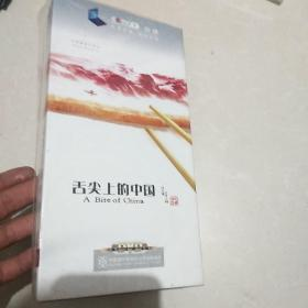 舌尖上的中国7片装·DVD