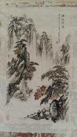 安徽著名老画家(李萍)68×34……山水图片