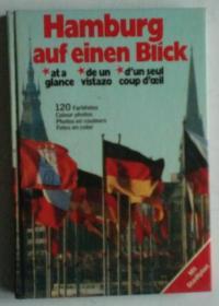 【外文原版精装画册】汉堡空军基地  Hamburg auf einen Blick 书前书后有地图