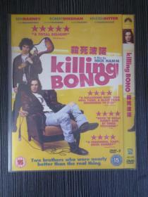 D9 杀死波诺 Killing Bono 又名: 少年 U2 的摇滚旅程 / 我是波诺的分身 / 波诺和我 导演: 尼克·哈姆 1碟 版本配置: 英2区版+OST