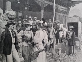 1892年 清代 北京英国使馆前  印刷画作 可作墙饰、生日礼物、收藏 或 学术研究
